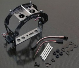 Gaui CRANE 2 Camera Gimbal SET for quadcopter (2 servos included)